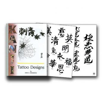 Eric Desmond - Kanji Tattoo Designs (70 pages)